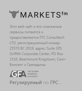 Полный обзор брокера Markets FM, Фото № 5 - 1-consult.net