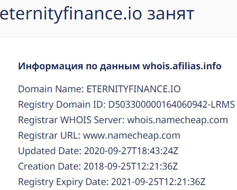 Вся информация о компании Eternity Finance, Фото № 1 - 1-consult.net