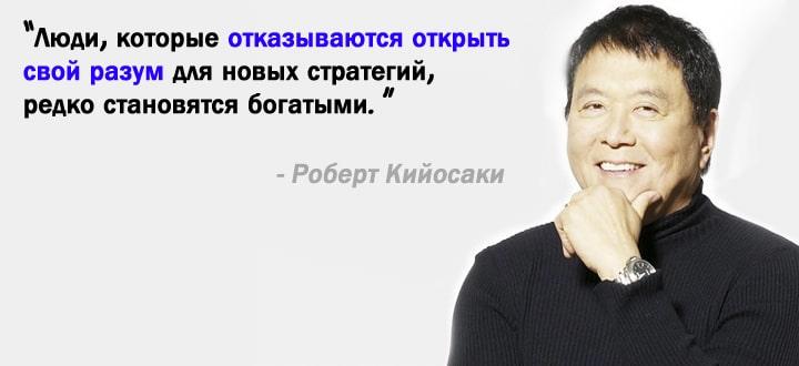 Трейдер Алексей Вьюн: секреты успешной торговли на инвестиционном рынке, Фото № 1 - 1-consult.net