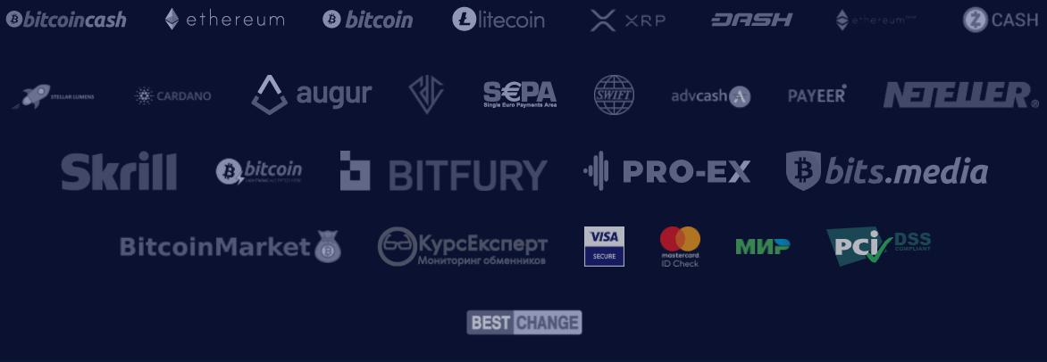 Вся информация о бирже криптовалют BTCBIT, Фото № 5 - 1-consult.net