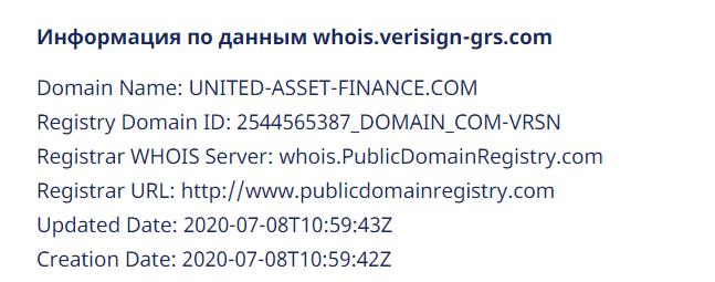 Обзор компании United Asset Finance Limited, Фото № 2 - 1-consult.net