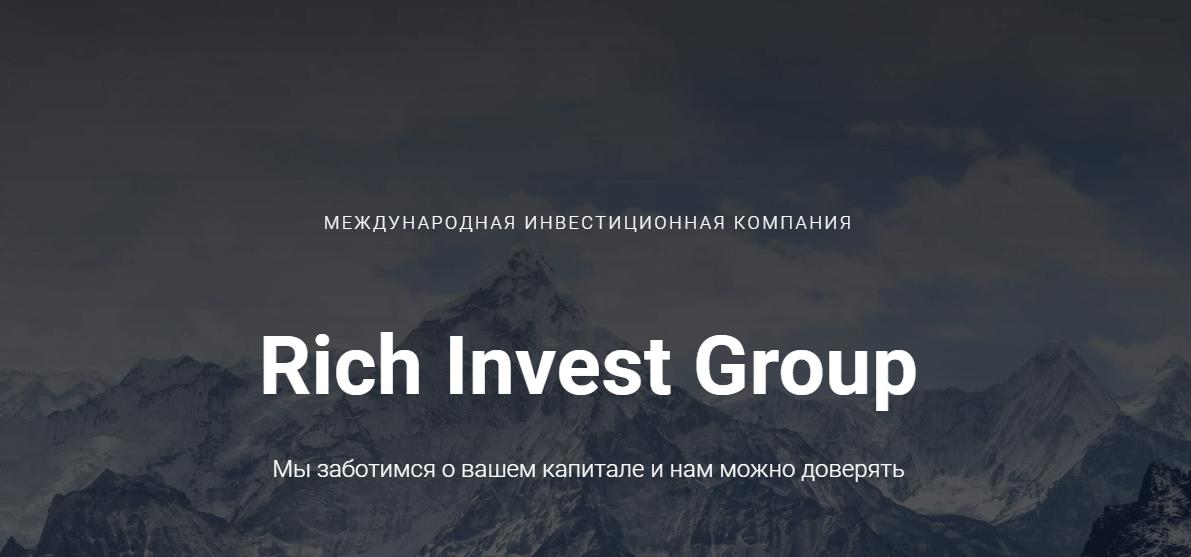 Rich Invest Group - продуманные аферисты, Фото № 1 - 1-consult.net