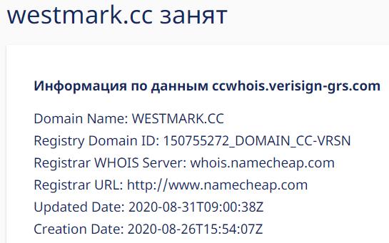 Вся информация о брокерской конторе WestMark, Фото № 2 - 1-consult.net
