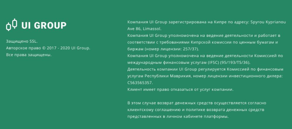 Брокер UI Group - жулики, о которых нужно знать, Фото № 6 - 1-consult.net