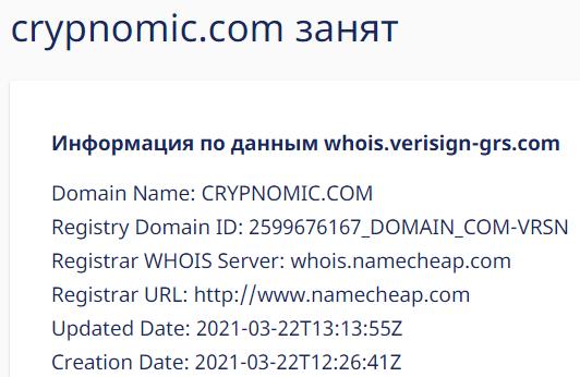 Подробная информация об инвестиционной платформе Cryptonomics  , Фото № 2 - 1-consult.net