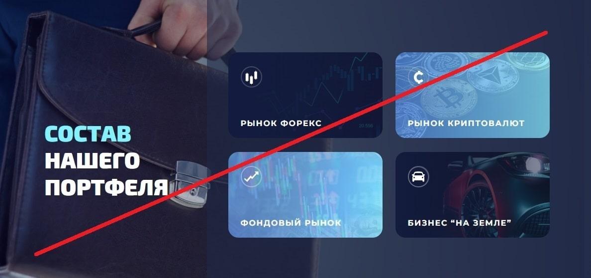 Вся информация о GTN-Start, Фото № 2 - 1-consult.net