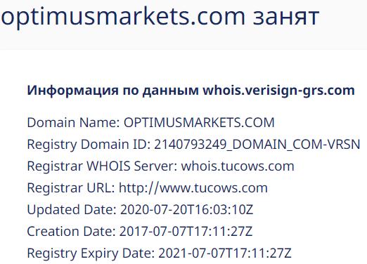 Вся информация о компании Optimus Markets, Фото № 1 - 1-consult.net