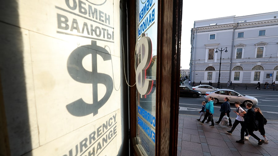 Новости валютного рынка, Фото № 1 - 1-consult.net