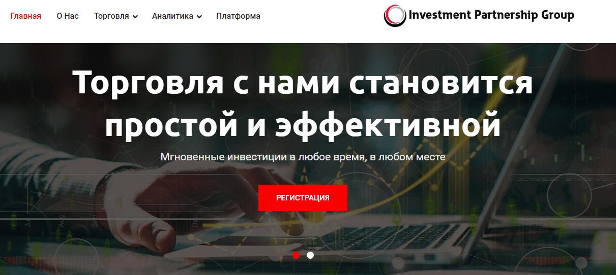 Investment Partnership Group - примитивный обман, Фото № 1 - 1-consult.net