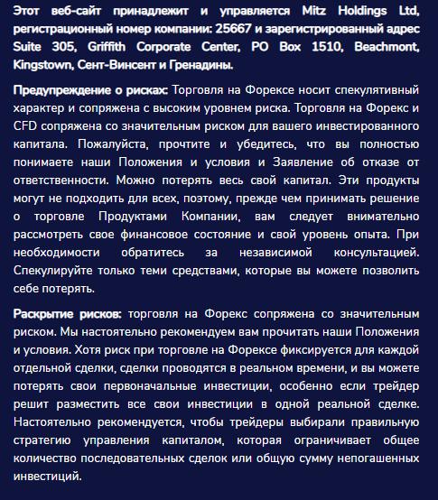 "LuxisTrade - ""уникальный"" брокер-обманщик, Фото № 6 - 1-consult.net"