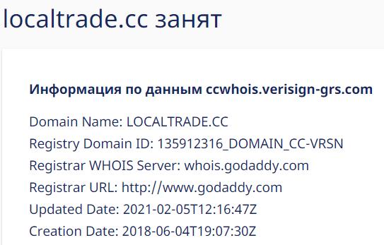 Подробная информация о площадке обмена криптовалют LocalTrade  , Фото № 2 - 1-consult.net