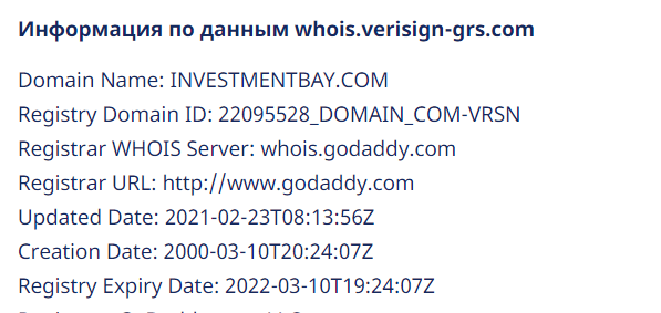 Вся информация о компании InvestmentBay, Фото № 2 - 1-consult.net