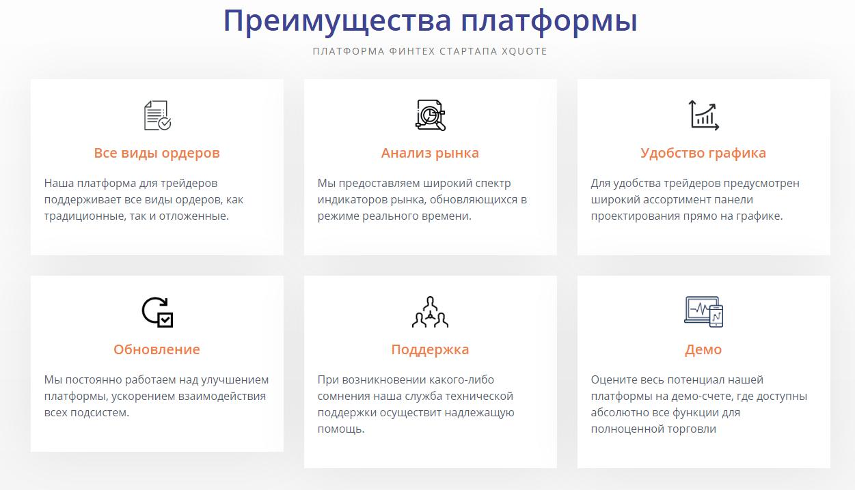 Вся информация о компании EuroBondPlus, Фото № 4 - 1-consult.net