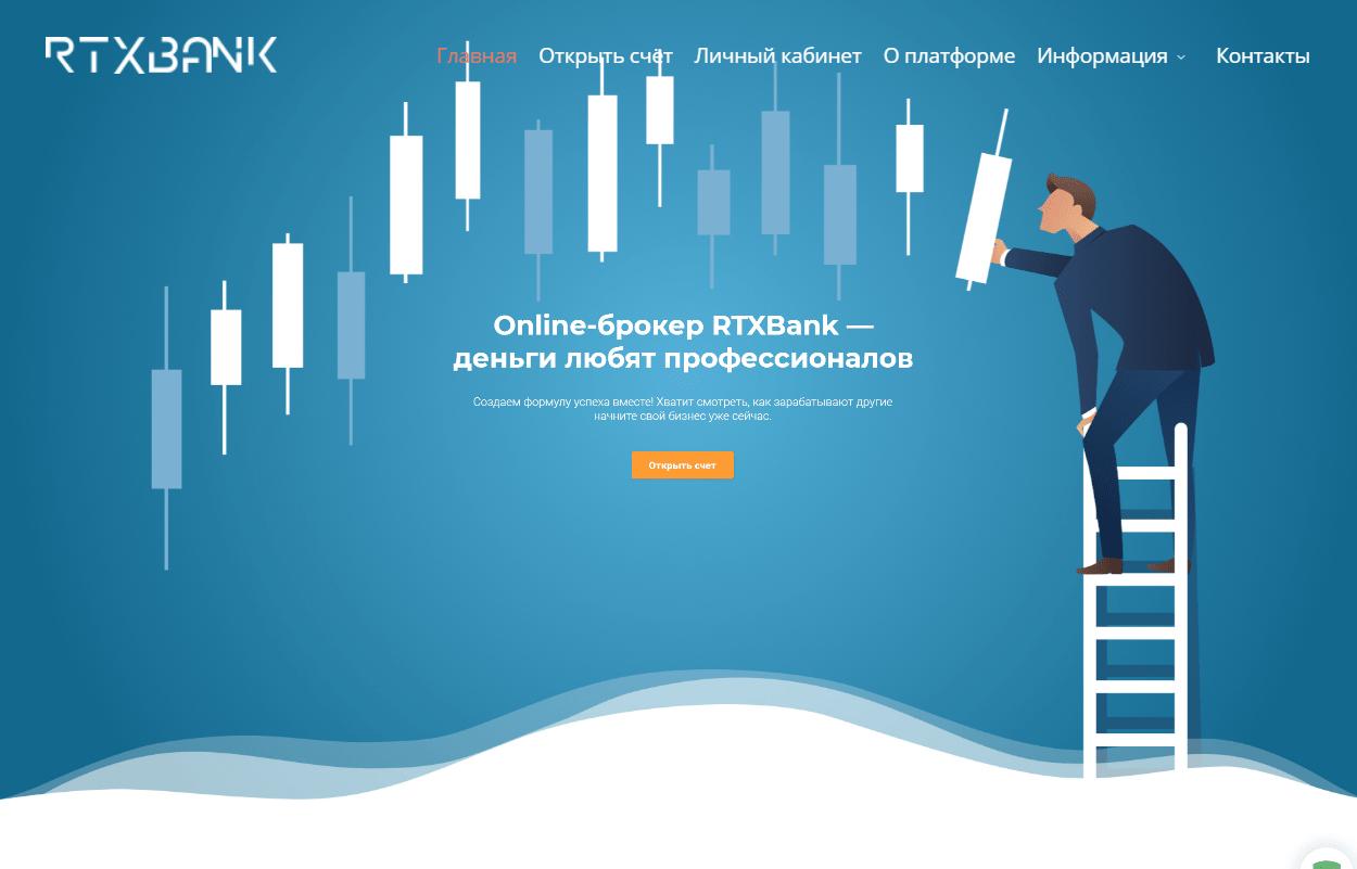 Вся информация о компании RTXBank, Фото № 1 - 1-consult.net