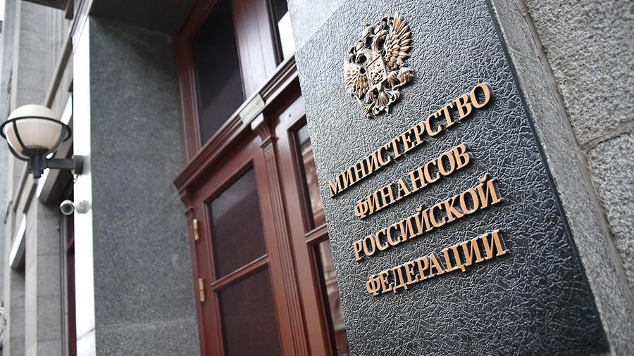 Новости рынка валют: перспективы рубля, Фото № 1 - 1-consult.net