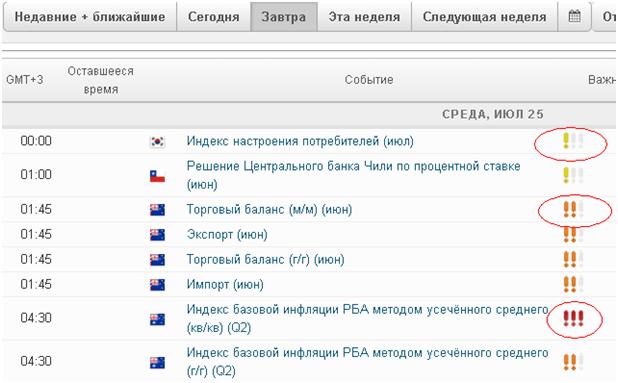 1-consult.net