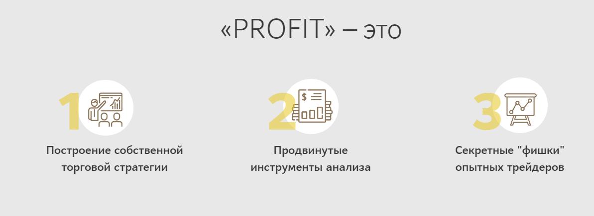 Вся информация о компании Upgrade, Фото № 4 - 1-consult.net