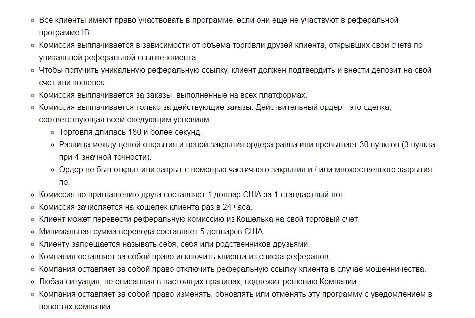 XenitFX - правда о конторе, Фото № 6 - 1-consult.net