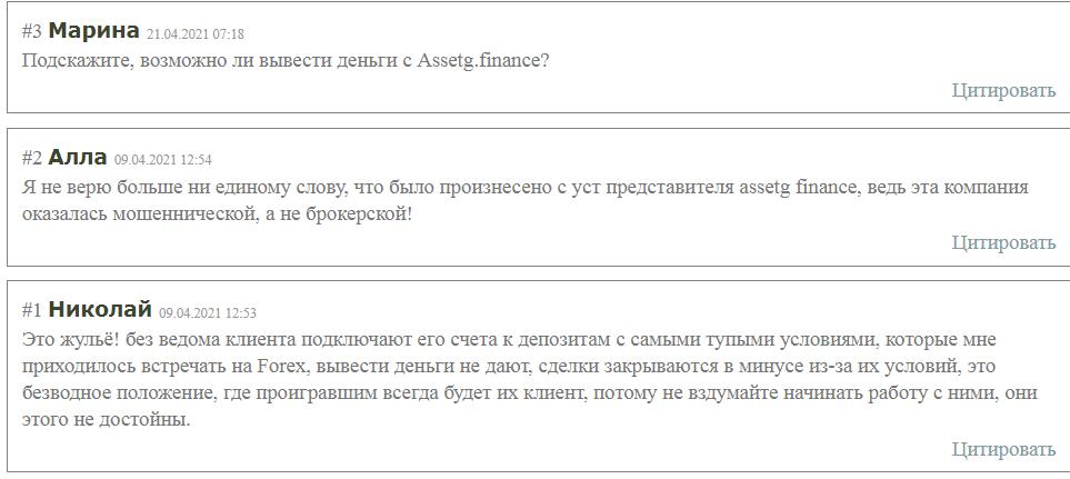 Вся информация о компании AssetG.Finance  , Фото № 4 - 1-consult.net