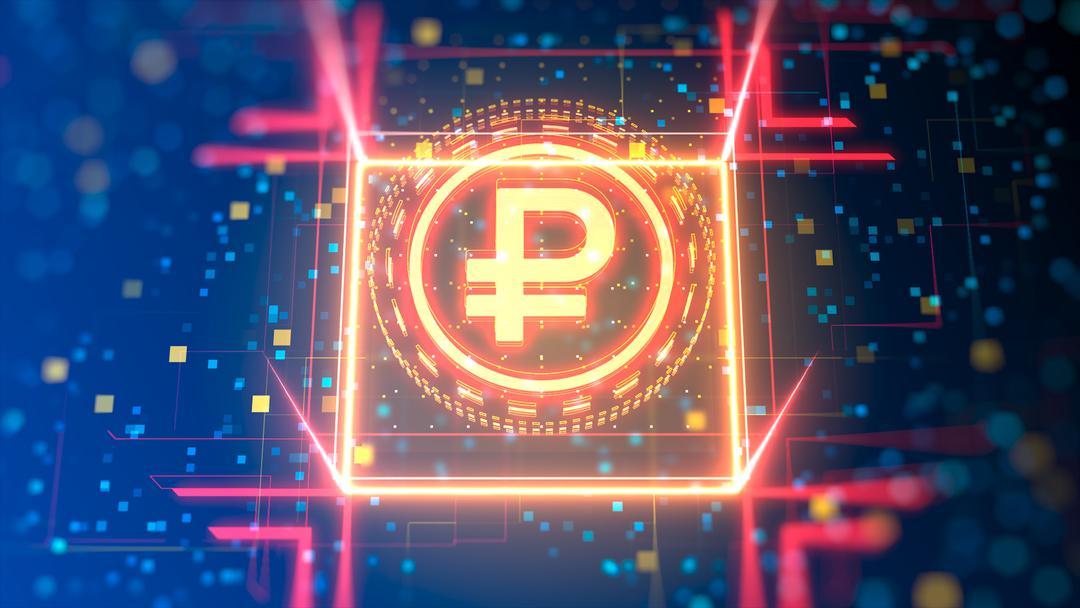 Цифровой рубль - новая форма национальной валюты РФ, Фото № 1 - 1-consult.net
