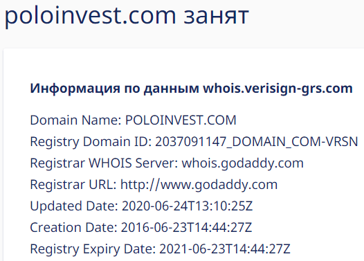 Вся информация о PoloInvest, Фото № 2 - 1-consult.net