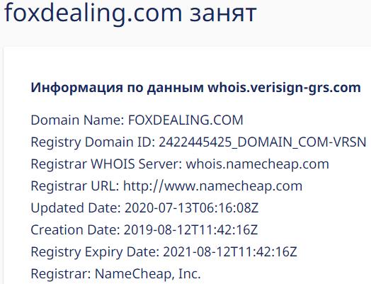 Вся информация о компании FOXDEALING LTD, Фото № 1 - 1-consult.net