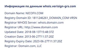 Вся информация о компании NICOFX, Фото № 3 - 1-consult.net