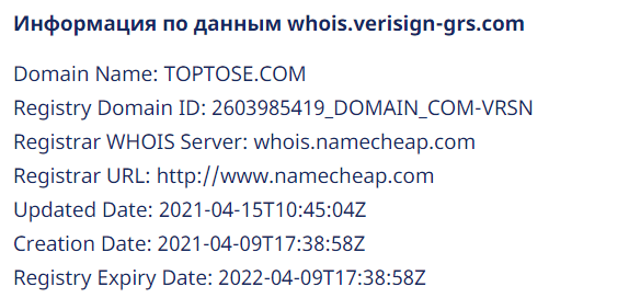 Вся информация о компании Toptose, Фото № 2 - 1-consult.net