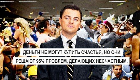 Трейдер Алексей Вьюн: секреты успешной торговли на инвестиционном рынке, Фото № 4 - 1-consult.net