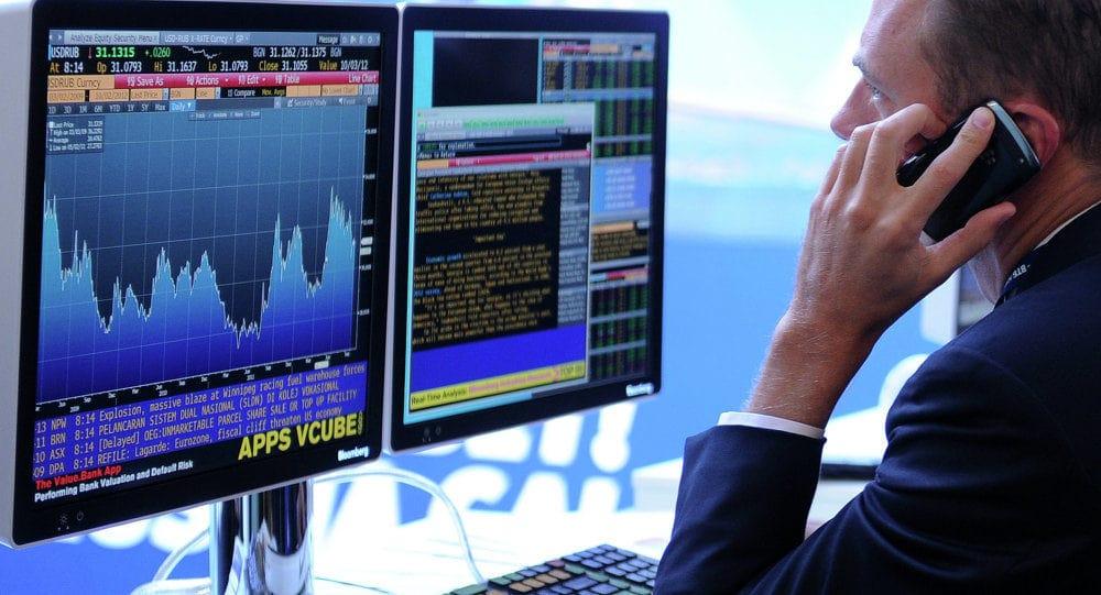 Новости валютного рынка: как выявление нового штамма коронавируса отразился на рынке, Фото № 4 - 1-consult.net