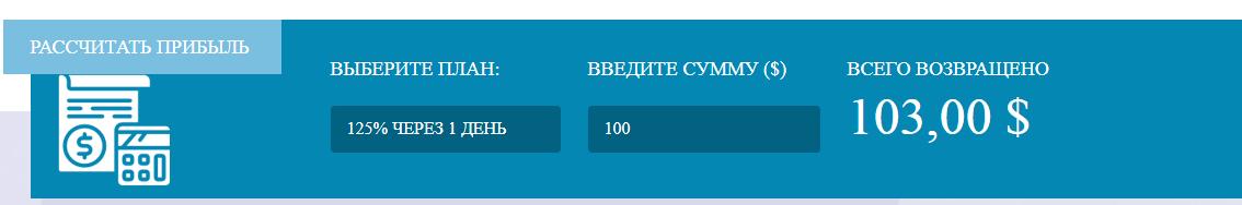 Prime Option - вся правда о конторе, Фото № 6 - 1-consult.net