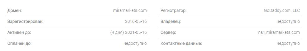 Офшорный лохотрон - Mira Capital Markets, Фото № 6 - 1-consult.net