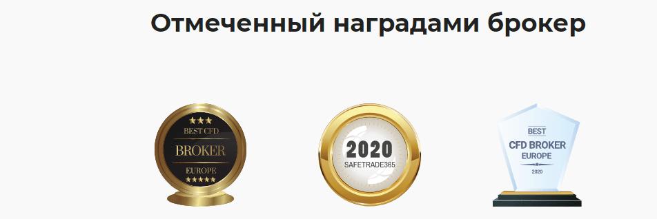 Safetrade365 - вся правда о конторе, Фото № 5 - 1-consult.net