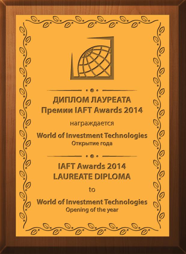 Подробный информация о брокерских услугах от фирмы World of Investment Technologies (WIT), Фото № 2 - 1-consult.net