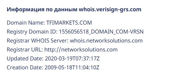 Вся информация о компании, Фото № 2 - 1-consult.net