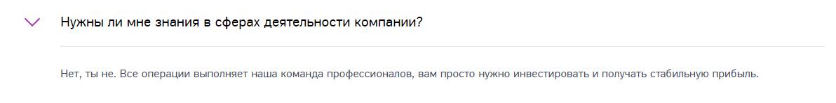 Hudler.CC - правда о брокере, Фото № 7 - 1-consult.net
