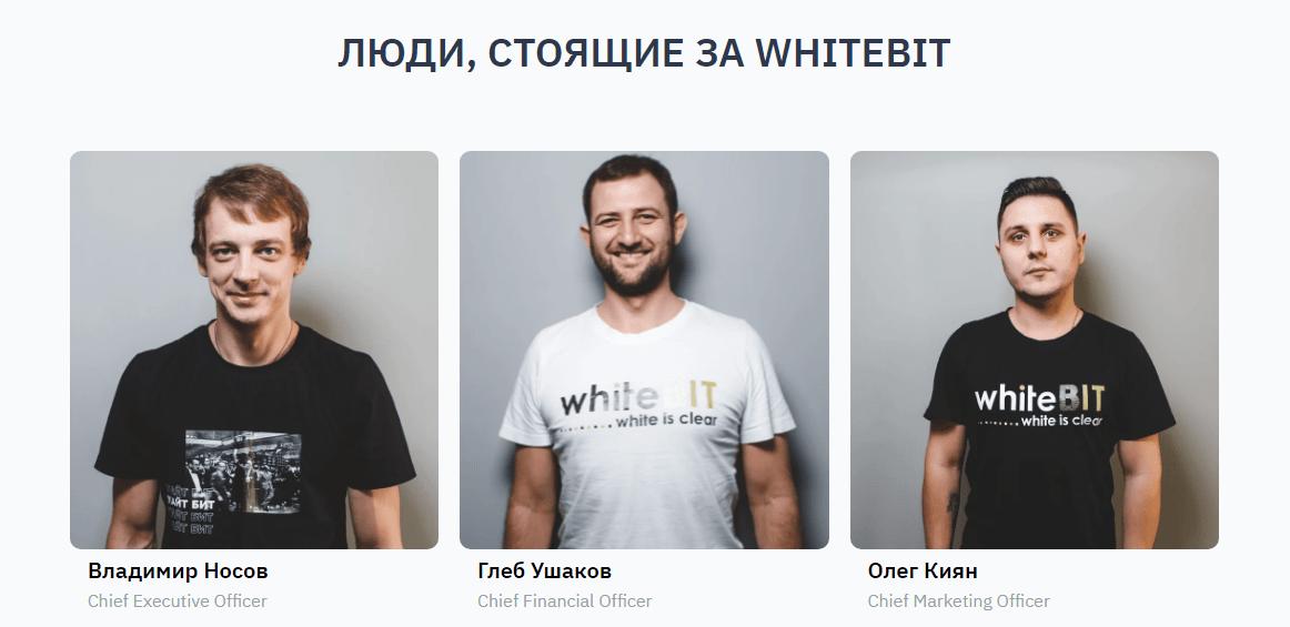 White BIT - вся правда о конторе, Фото № 4 - 1-consult.net