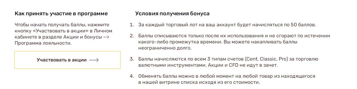 STFOREX - вся правда о конторе, Фото № 5 - 1-consult.net