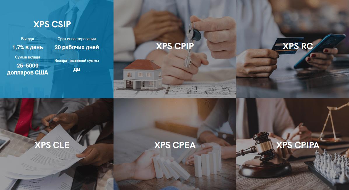 XPS LTD - инвестиции в чужие кредиты, Фото № 4 - 1-consult.net