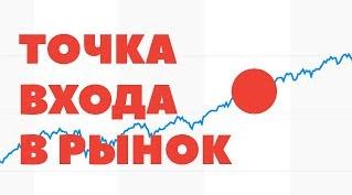 Покупка и продажа в трейдинге - правила успешной торговли, Фото № 1 - 1-consult.net