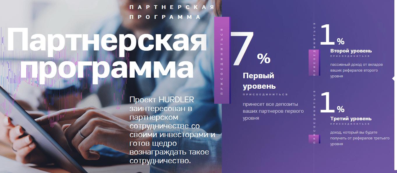 Hudler.CC - правда о брокере, Фото № 6 - 1-consult.net