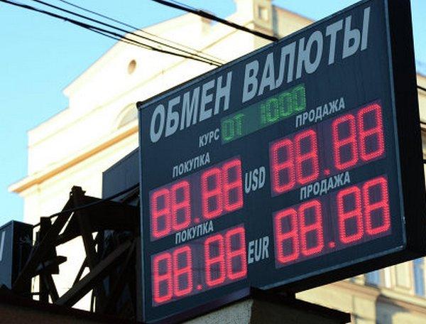 В Италии выделено 32 млрд на поддержку экономики, Фото № 2 - 1-consult.net