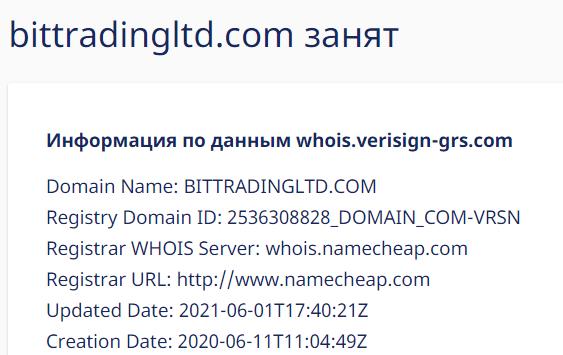 Подробная информация об инвестиционной площадке Bit Trading Limited's, Фото № 3 - 1-consult.net