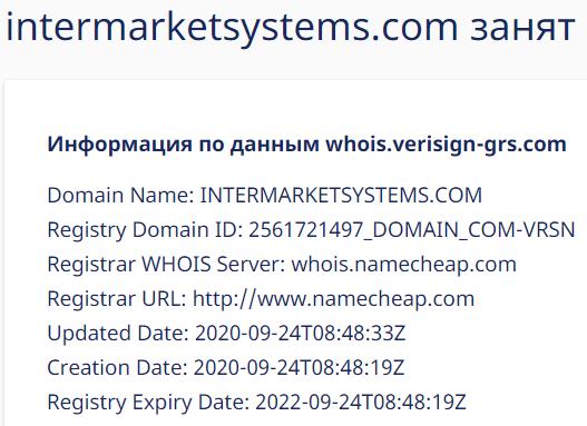 Подробный обзор о брокере Intermarket Systems, Фото № 3 - 1-consult.net