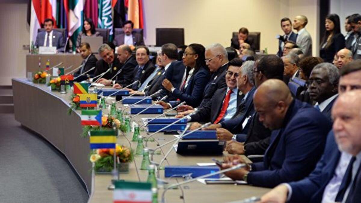 Изображение Страны ОПЕК+ проголосовали за увеличение добычи нефти
