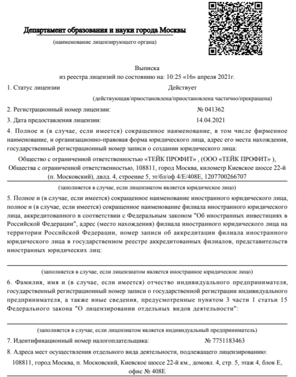Обзор клуба трейдеров Cartel, Фото № 3 - 1-consult.net