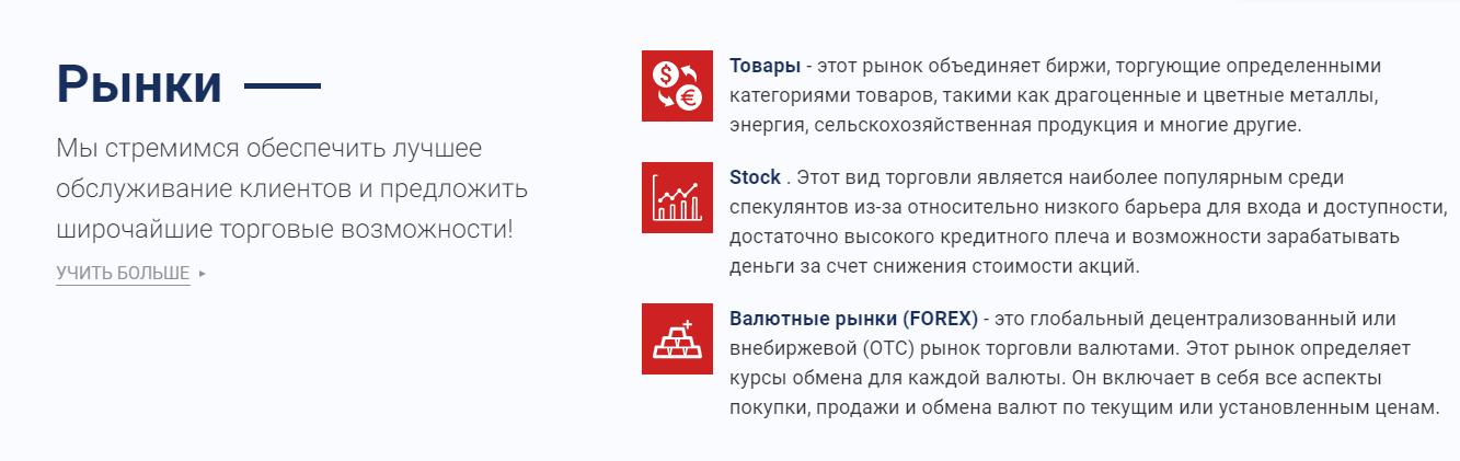 Вся информация о компании WinMarket, Фото № 4 - 1-consult.net