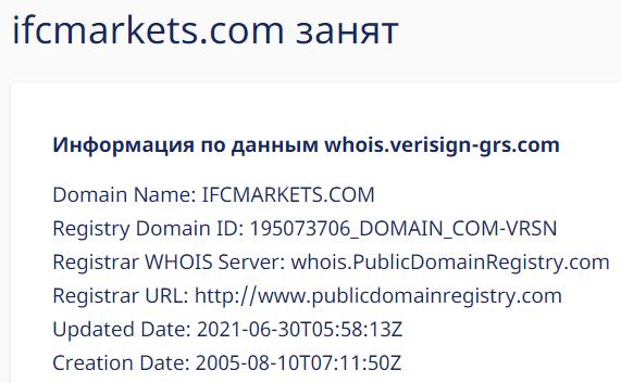 Подробная информация о брокерской организации IFC Markets, Фото № 2 - 1-consult.net