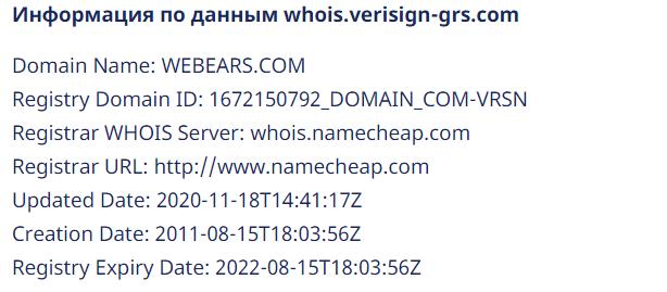 Вся информация о компании Webears, Фото № 2 - 1-consult.net