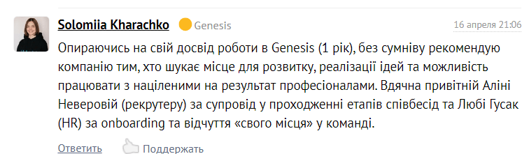 Вся информация о компании Genesis, Фото № 4 - 1-consult.net